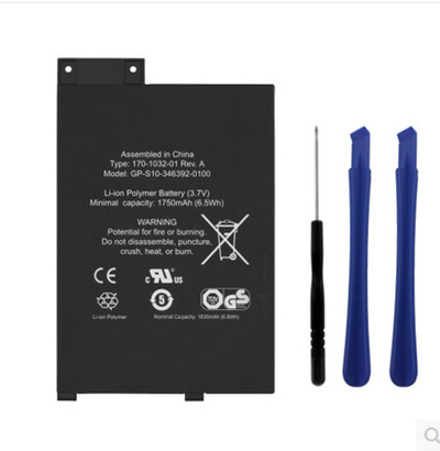 1750mAh Amazon Kindle Battery for Kindle 3 eReader Battery Replacement BLACK