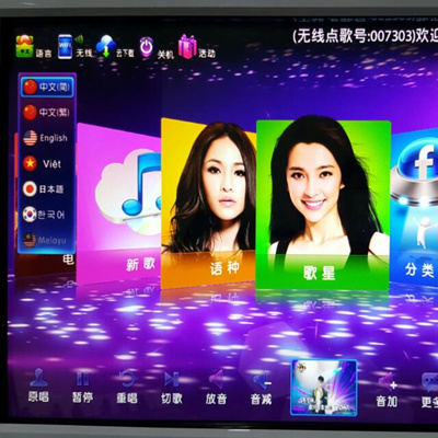 Qoo10 - Karaoke System : Mobile Devices