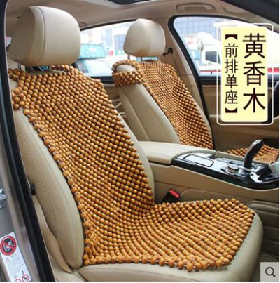 1pcs Wooden Beads Cushion Car Seat Natural Ventilation In Summer