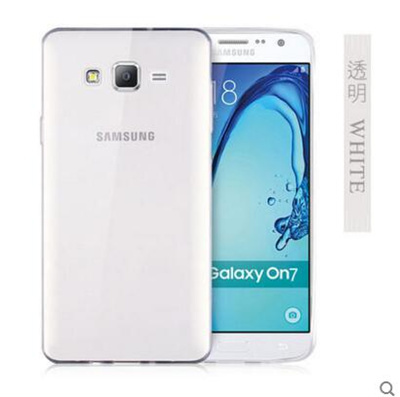 2/set Samsung On7 phone shell Samsung no7 mobile phone case GALAXY G6000  silicone soft shell thin m