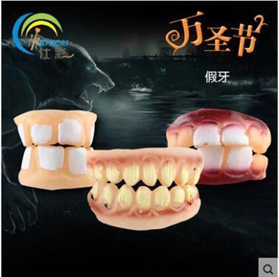 (2 sets) Shi Cai vampire fake braces Halloween haunted house horror props  scary zombie teeth Baoya t