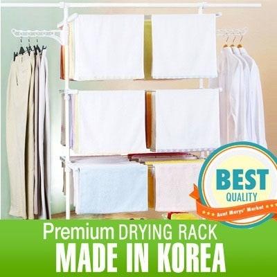laundry drying rack philippines