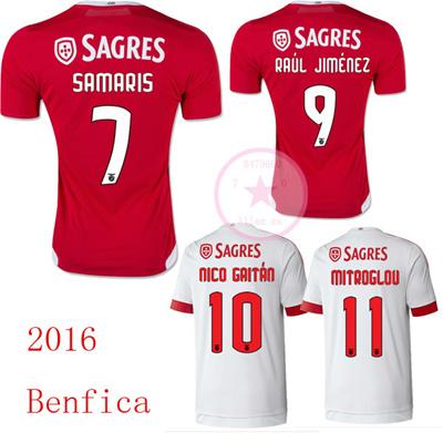 size 40 37a4f 5850f 2016 Benfica soccer jersey 16 17 Benfica Home red Away white jersey Miralem  Sulejmani Eduardo Salvio