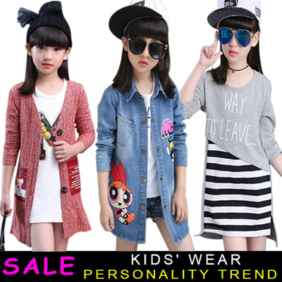 3640ae81a12b0 2016 Japan Korea KIDS CLOTHES/school girl clothing/kids dress/Girls Jacket/