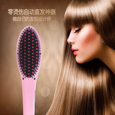 Qoo10 2016 Newest Beautiful Star Hair Straightener Straightening