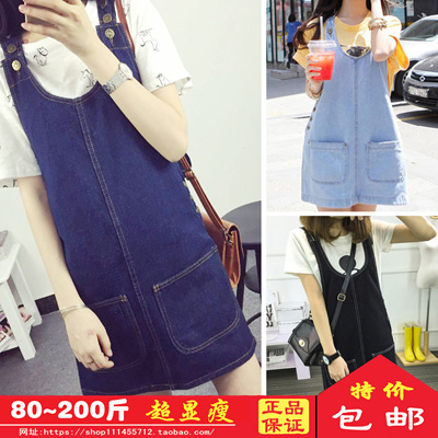 234e268c697 Qoo10 - 2016 Summer plus XL fat ladies fat mm slim denim overalls dress 200  po...   Women s Clothing