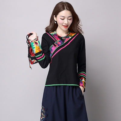 18e5929bc25f2 Qoo10 - 2017 Autumn dress new Chinese-style improved Chinese clothing  national...   Women s Clothing