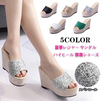 9830c6989 Qoo10 - 2017 European style summer new work ☆ glittering design is cute  bottom...   Shoes