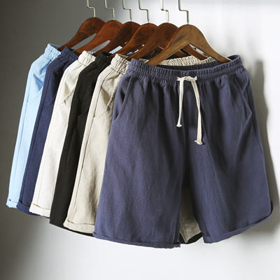 76ce2d4ba5 Qoo10 - Men Short Pants : Men's Clothing