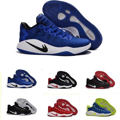 2a42bd5952bd Qoo10 - 2017 New Hyperdunk 2 LOW Quality Basketball Shoes Olympic Hyperdunks  S...   Men s Bags   Sho.