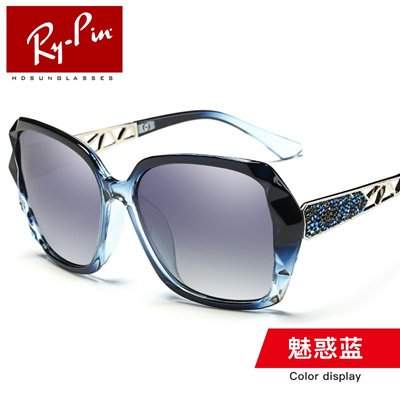 443eb25d33 Qoo10 - 2017 new styles of sunglasses, ladies, big round face, long face,  eleg...   Fashion Accessor.