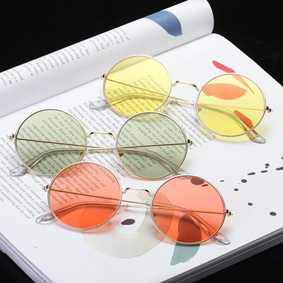c5abb56b5 2017 New Women Men Round Sunglasses Steampunk Shades MultiColor Gradient  Mirror Lens Goggles Designe