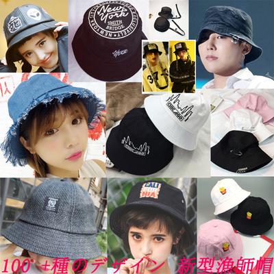 39b1229e074 2017 Newspaper Korean epidemic fisherman s cap   G-DRAGON GD   hat   safari  hat