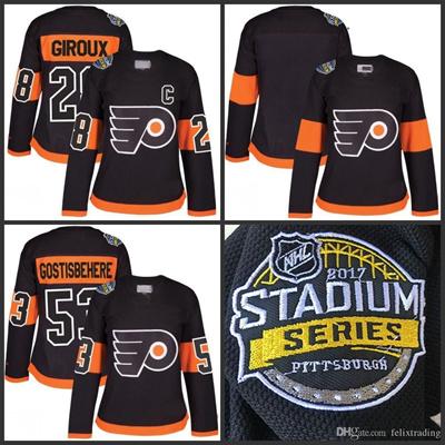 aad9d1807 Qoo10 - 2017 Stadium Series Premier Jersey Philadelphia Flyers Women  53  Shayn...   Sports Equipment