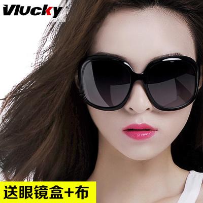 65d59e70bd 2017 stars ladies sunglasses big sunglasses for round face glasses face  eyes elegant drivers tide