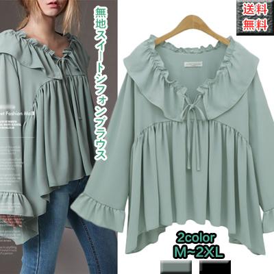 8b3d5d711b6 Qoo10 - 2017 Western style new item   Chiffon   blouse   long sleeve   cute    ...   Women s Clothing