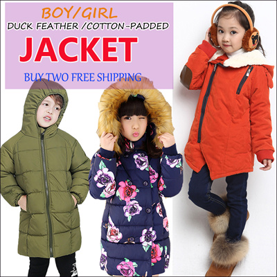 41433c10b Qoo10 - kids winter jacket   Kids Fashion