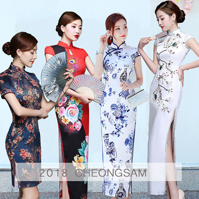 f909c6eab3dc Qoo10 - Cheongsam   Women s Clothing