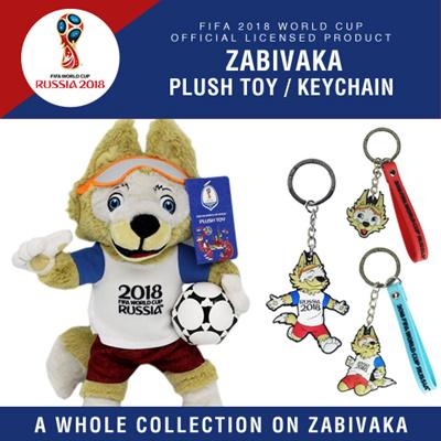 9f5c31eedd7 Qoo10 - 2018 FIFA World Cup Russia Mascot Zabivaka Merchandise   Toys