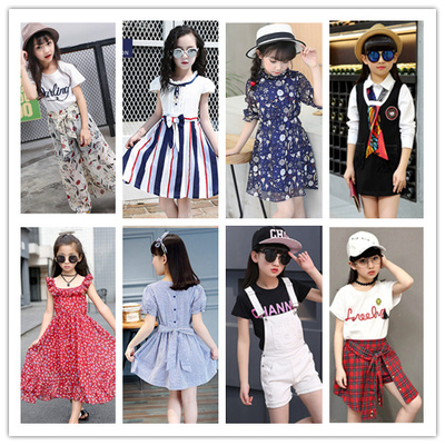 d8cc5c9d6efe Qoo10 - Teen dress   Kids Fashion