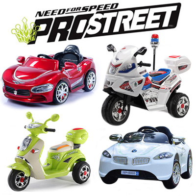 Qoo10 Battery Operated Car Toys