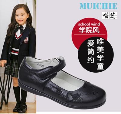 c4c258b689db Qoo10 - 2018 new children shoes girls real leather shoes performance  etiquett...   Kids Fashion