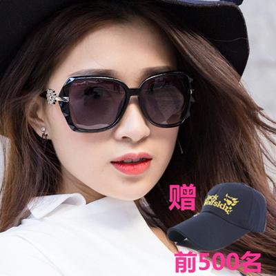 e52edfd78e Qoo10 - 2018 new Fan Bingbing Style Sunglasses female big frame round face  gla...   Fashion Accessor.