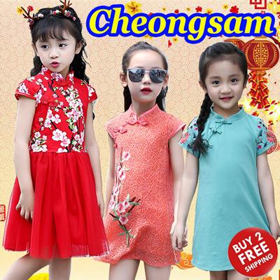 Kids dress clothes images