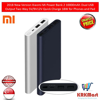 Qoo10 - 2018 Power Bank 2 : Mobile Accessories