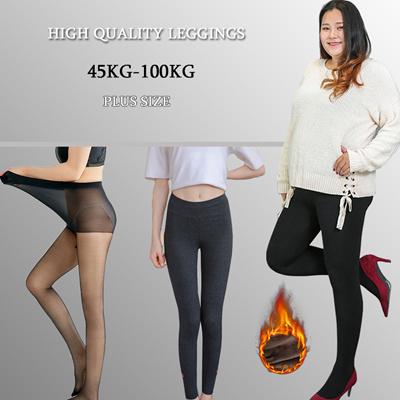 3e6aad68d1801 Qoo10 - legging : Women's Clothing