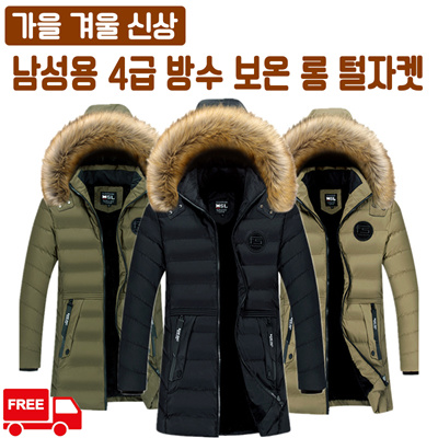 3ba546256 Qoo10 - 2018 winter new men 39s long coat cotton youth coat Slim ...