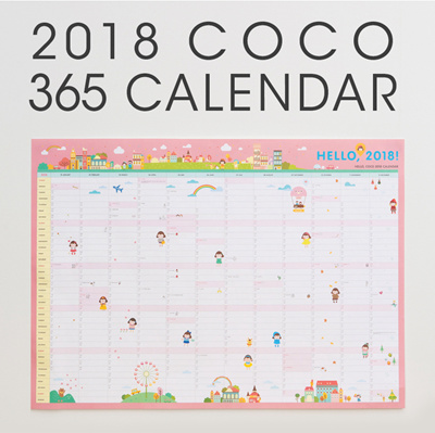 2018 year plan 365 calendar 60 x 43cm wall calendar whole year at