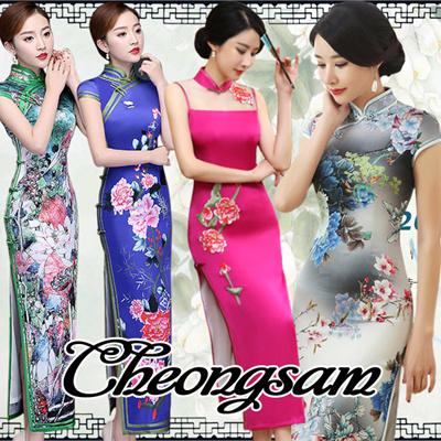 d6434a7b65d 2019 Chinese Qipao 旗袍   Silk Modern   Traditional Clothes   Wedding dress  cheongsam   Embroidery