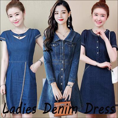 5a82c4e943c Qoo10 - Denim Dress   Women s Clothing