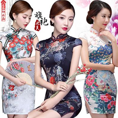 f32ff8a55d12 2019 Fashion Cheongsam Silk Modern   Chinese Qipao 旗袍   Wedding dress    Casual Traditional Clothes