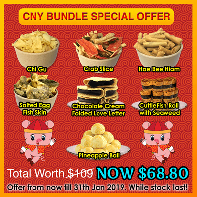 Qoo10 - 2019 GOODIESBOY CNY Bundle Special Offer [LIMITED TIME ONLY