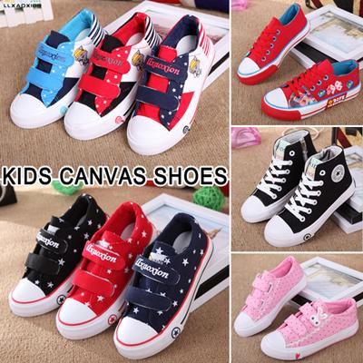 Qoo10 - Casual Shoes   Kids Fashion 45472dbbc41