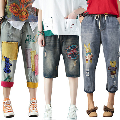 e102378e468 Qoo10 - summer new embroider : Women's Clothing
