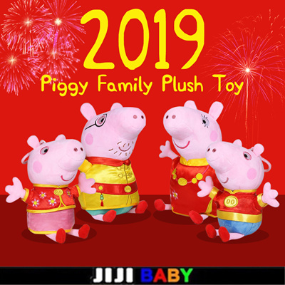 Qoo10 Piggy Family Toy Toys