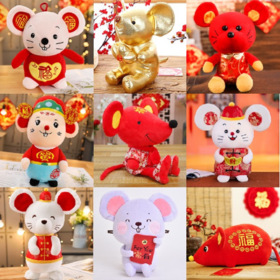 Qoo10 - 2020 CNY Mouse Toy : Toys