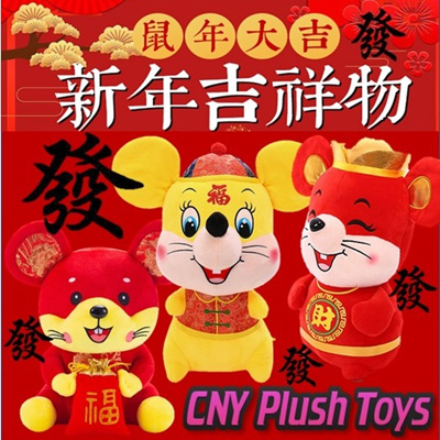 Qoo10 - CNY Decoration : Jewelry & Accessories
