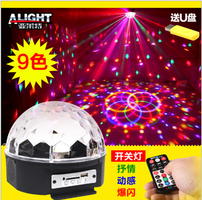 20W Mini Rotating LED RGB Stage Light Crystal Magic Ball Effect Light Disco DJ Party Stage