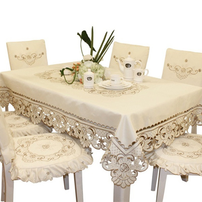 22.5*70 Embroidered Square Lace Tablecloth Floral Printed Handmade Table  Cover (Color: Beige