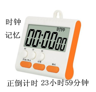24 hour countdown timer kitchen timer students memory voice reminder  wholesale