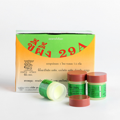 29A 7 5g Cure Psoriasis Ointment Cream Ringworm Cream Foot Tinea Stubborn  Psoriasis Dermatitis Works