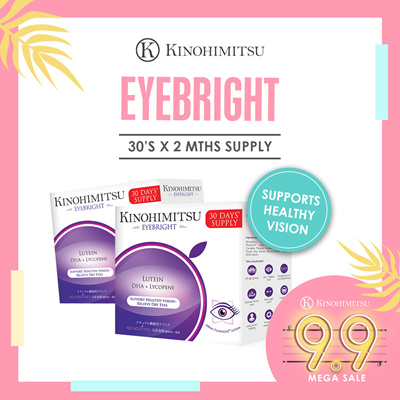 [Kinohimitsu][2MTH SUPPLY] Eyebright 30sx2 - Highest Lutein in the Mkt!  (Kids n Adult) Dry Tired Eyes