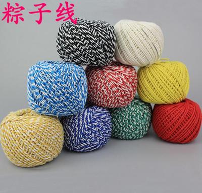 2pcs bag twist line DIY braided rope rope color nylon nylon rope