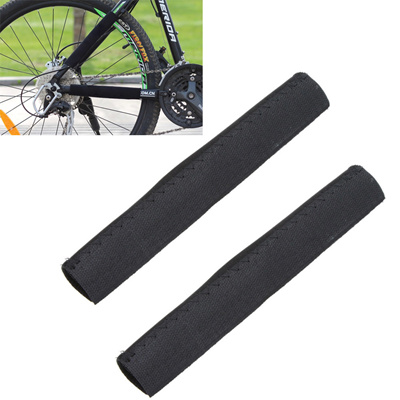 Qoo10 - 2pcs Black Cycling Chain Protector Bike Frame Chain Stay ...