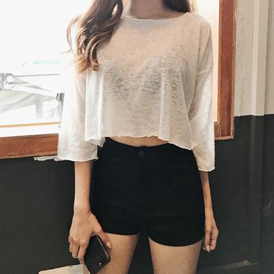 Qoo10 Slav Crop T Shirt Tee Cotton Tops Casual Style