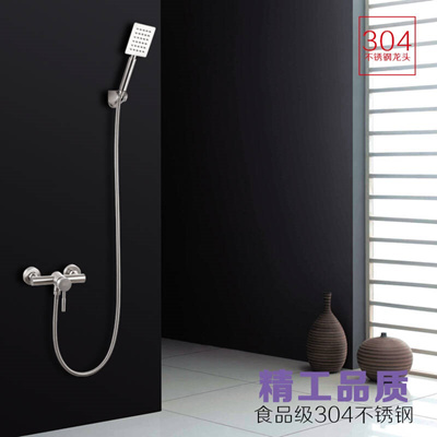 Qoo10   304 Stainless Steel Shower Set Hot And Cold Booster Simple Showers  Bat... : Household U0026 Bedd.